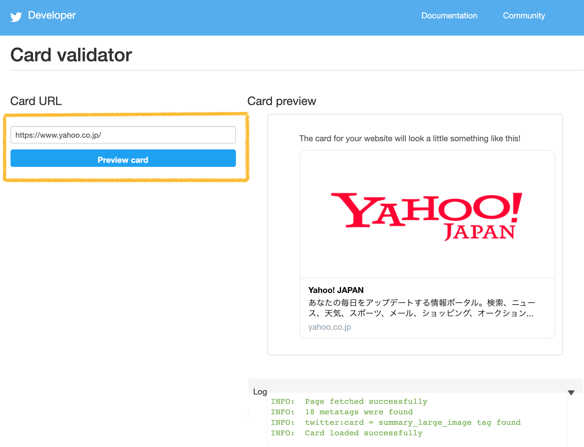 Twitter開発者用ページのCard Validator